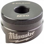 Пробойник Milwaukee M50-1pc