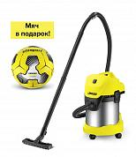 Пылесос Karcher WD 3 Premium Car Football Edition 1.629-859.0